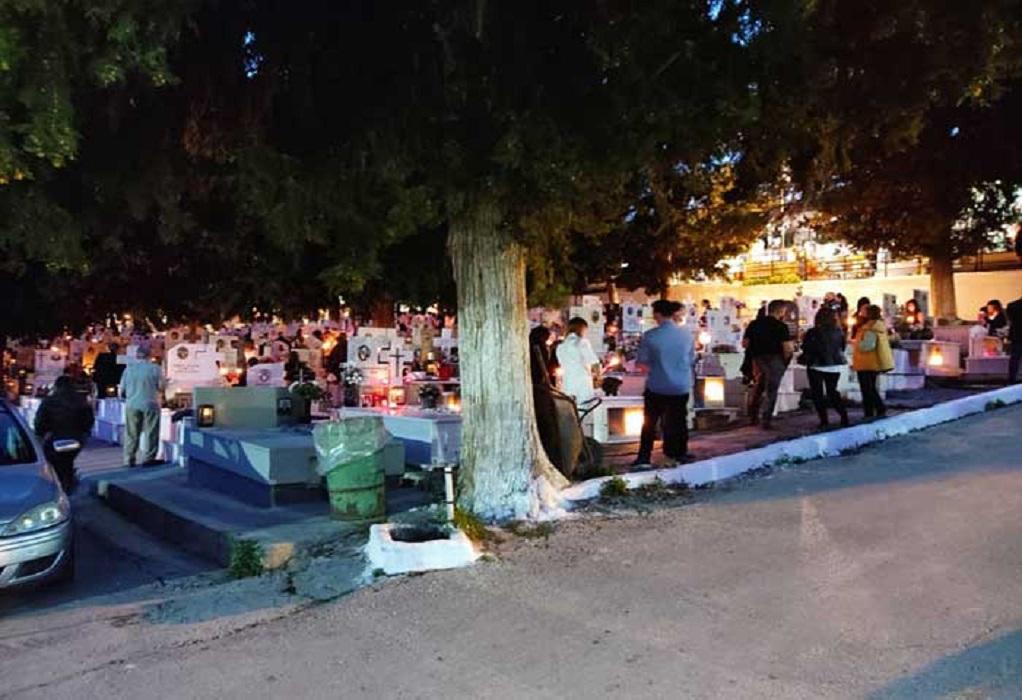 Κοζάνη: Σε κλίμα συγκίνησης το «Χριστός Ανέστη» στα κοιμητήρια Αγ. Γεωργίου