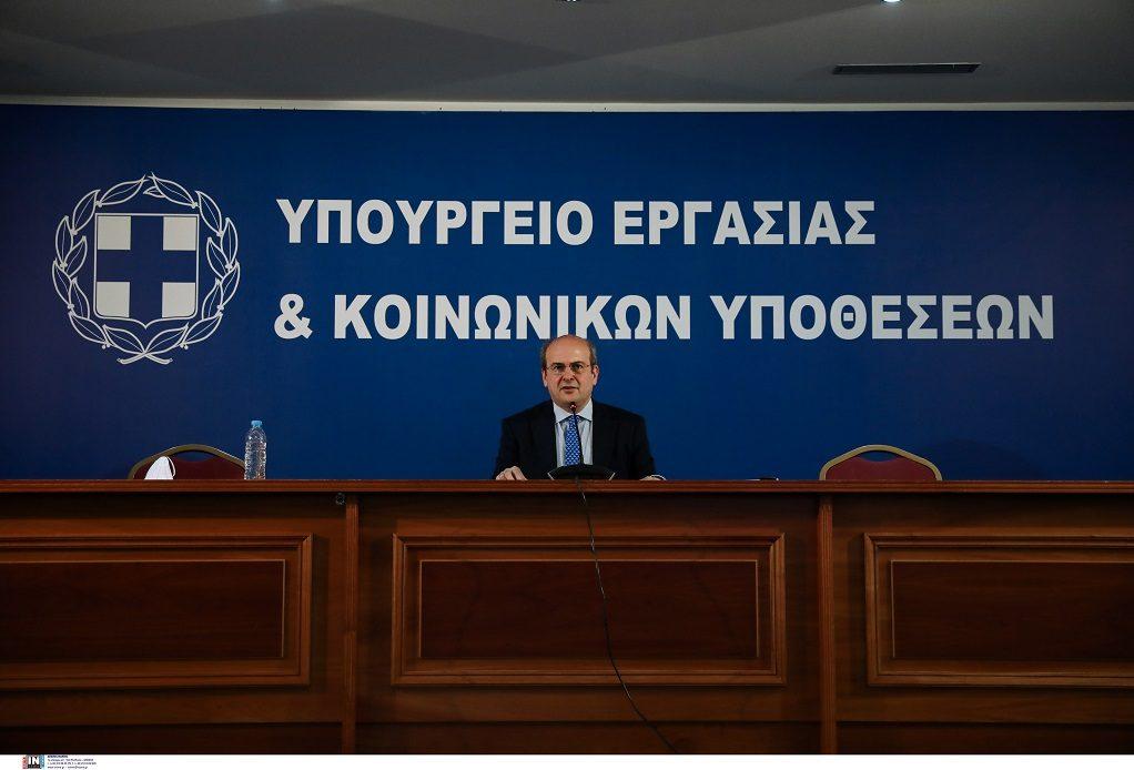Κατατέθηκε στη Βουλή το νομοσχέδιο για την Προστασία της Εργασίας