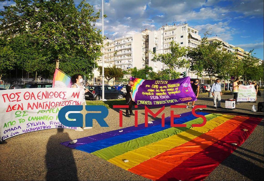 Ζητούν ισότητα στον ΛΟΑΤΚΙ γάμο και την παιδοθεσία (VIDEO)