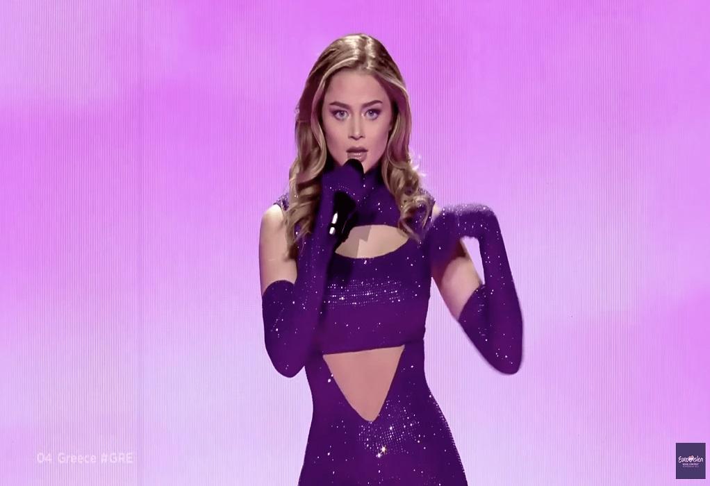 Eurovision 2021: Σε ποια θέση θα εμφανιστούν Ελλάδα και Κύπρος το Σάββατο