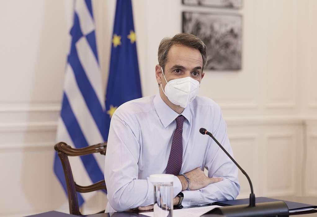 Ανάρτηση Κυρ. Μητσοτάκη από την Ένωση Ασθενών Ελλάδας