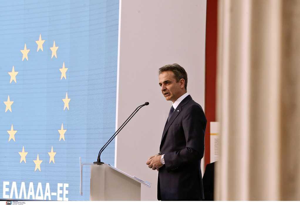 Κυρ. Μητσοτάκης: Η Ευρώπη ήταν πάντα εκεί για την Ελλάδα όπως και η Ελλάδα ήταν και είναι εδώ για την Ευρώπη