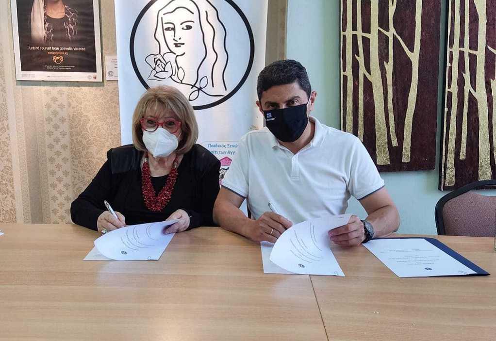 Μνημόνιο Συνεργασίας για αντιμετώπιση περιστατικών βίας στον αθλητισμό