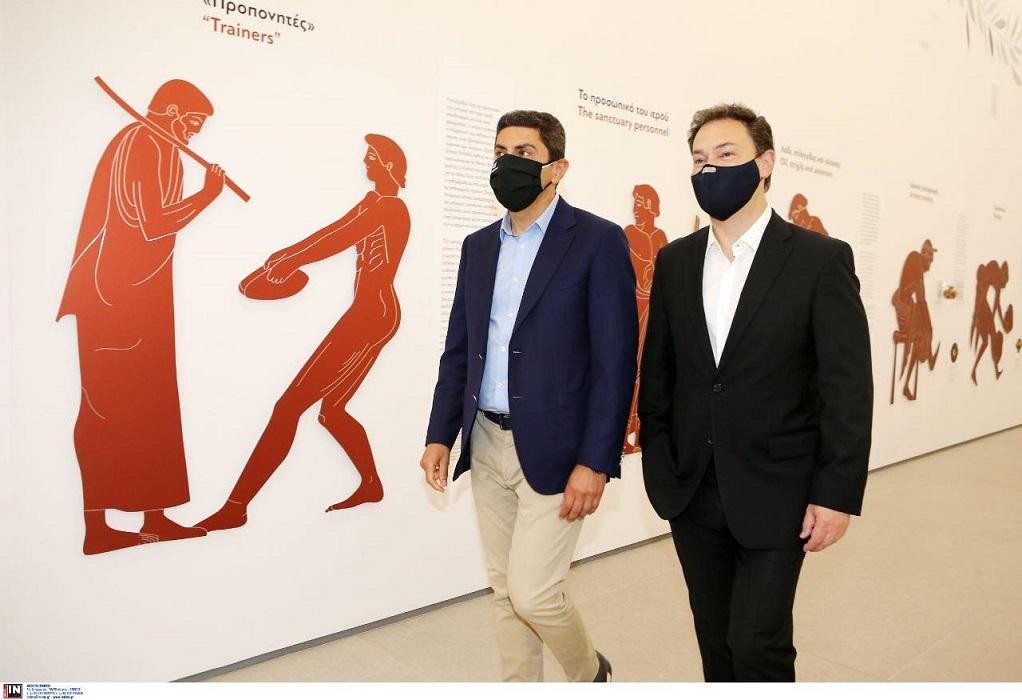 Ξενάγηση Λ. Αυγενάκη στο Ολυμπιακό Μουσείο Αθήνας