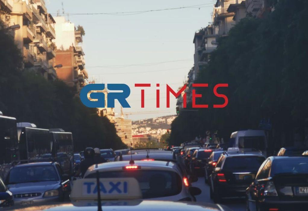 «Σιγά Σιγά» οι οδηγοί στο κέντρο της Θεσσαλονίκης – Δείτε που