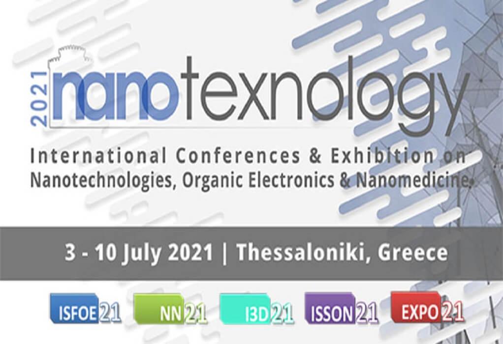 Έρχεται στη Θεσσαλονίκη το Πολυσυνέδριο NANOTEXNOLOGY 2021