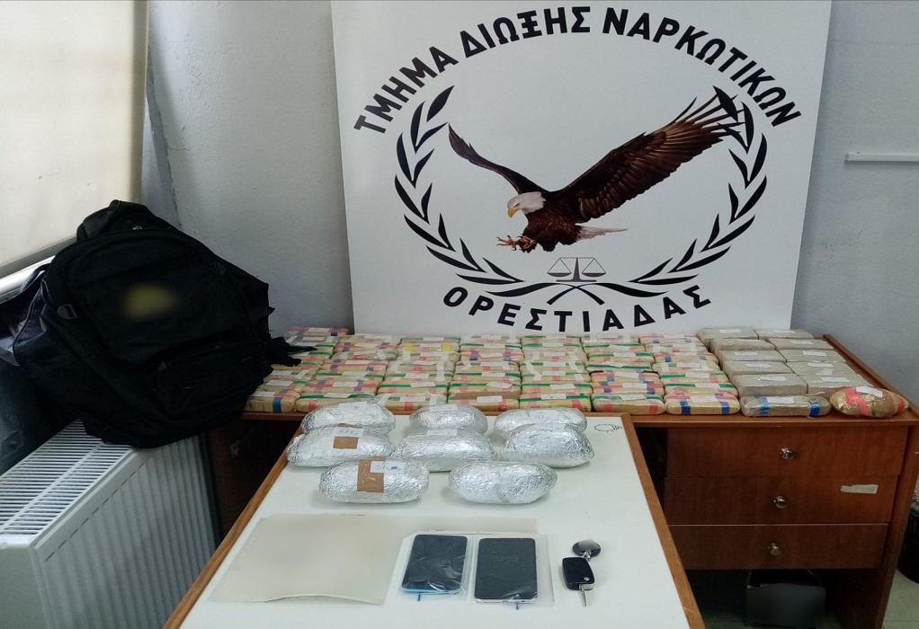 Έβρος: Συνελήφθη αλλοδαπός για κατοχή 21,5 κιλών ηρωίνης