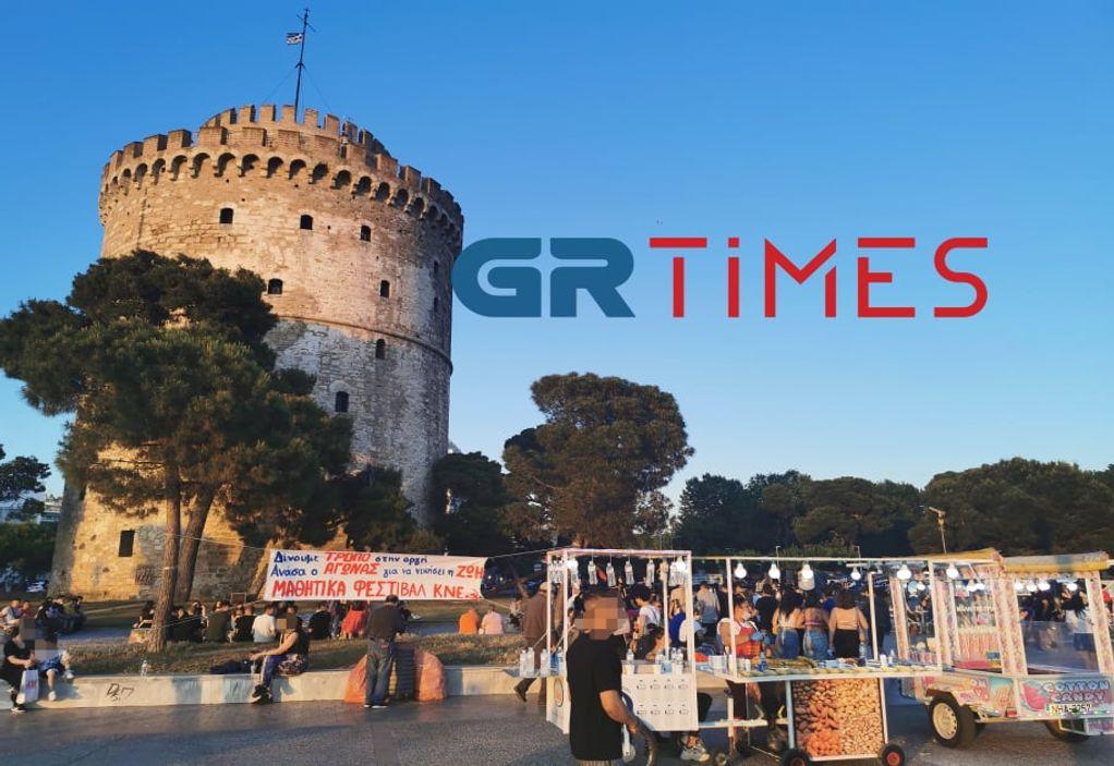 """Θεσσαλονίκη: Σε μεγάλο """"παζάρι"""" μετατράπηκε η Νέα Παραλία (ΦΩΤΟ)"""