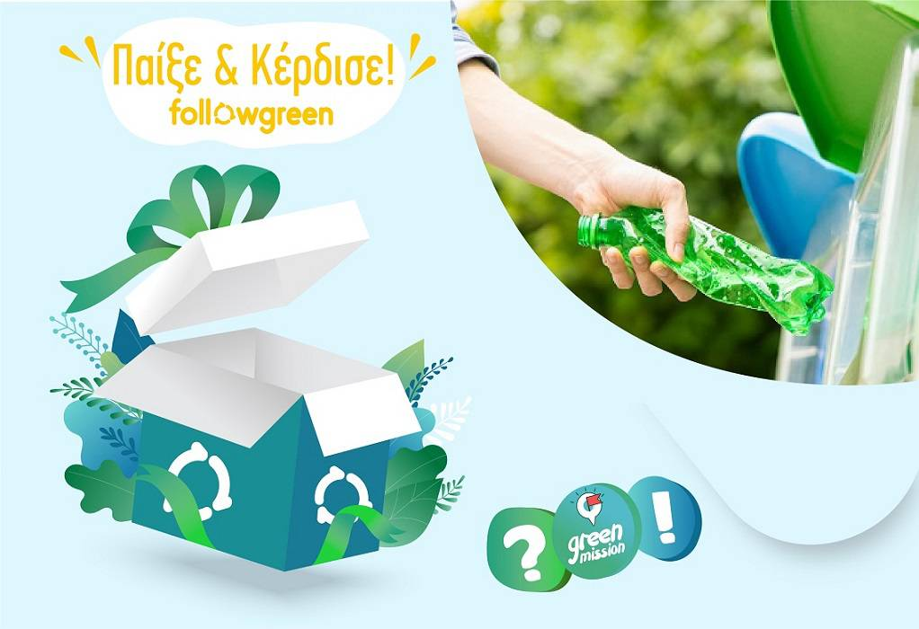 Δ. Ωραιοκάστρου: Ανακυκλώνουμε και κερδίζουμε δώρα!