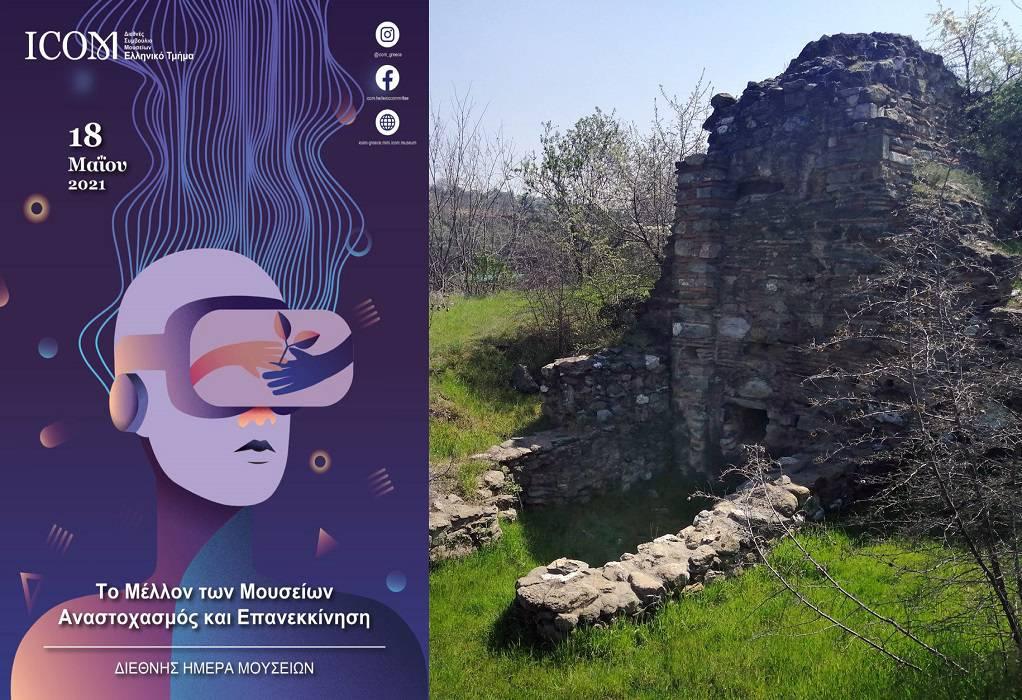 Καρακούτα: Για πρώτη φορά ξενάγηση στους Βυζαντινούς Νερόμυλους (ΗΧΗΤΙΚΟ)