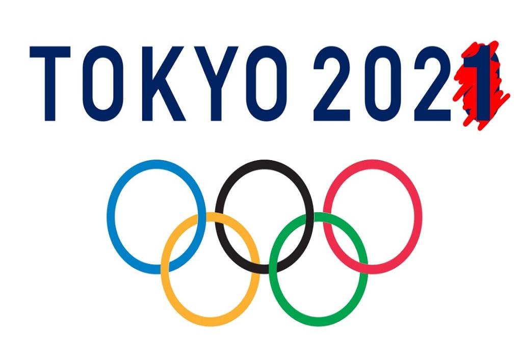 Το 31% της Ιαπωνίας ζητά ακύρωση των Ολυμπιακών Αγώνων