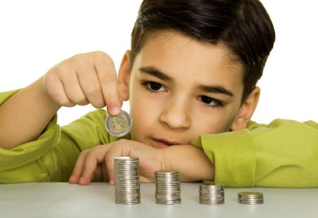 ΟΠΕΚΑ: Κλείνει προσωρινά η πλατφόρμα Επίδομα Παιδιού