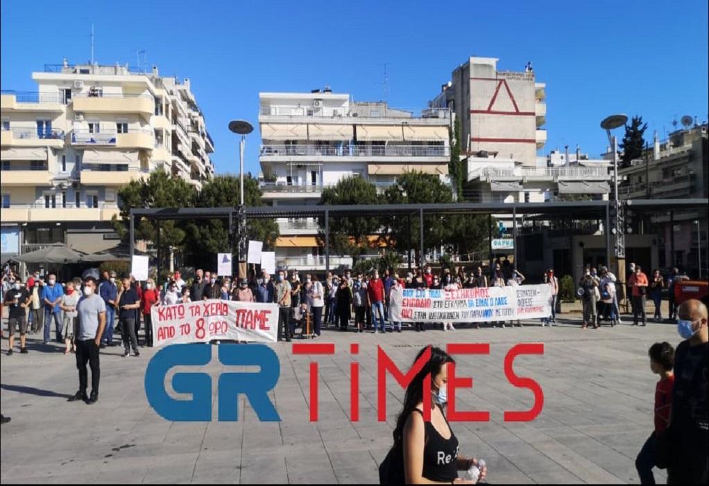 Καλαμαριά: Διαμαρτυρία κατά την άφιξη του Κ. Μητσοτάκη (VIDEO)