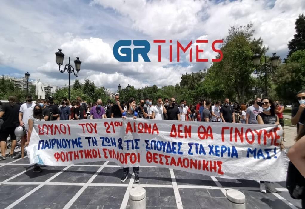 Νέο πανεκπαιδευτικό συλλαλητήριο στη Θεσσαλονίκη (ΦΩΤΟ-VIDEO)