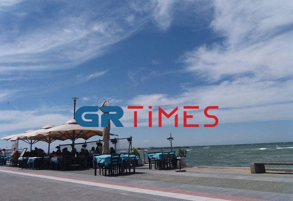 Παραλίες Δήμου Θερμαϊκού: Τα μποφόρ δεν πτόησαν την έξοδο για ουζάκι και μπάνιο (ΦΩΤΟ)