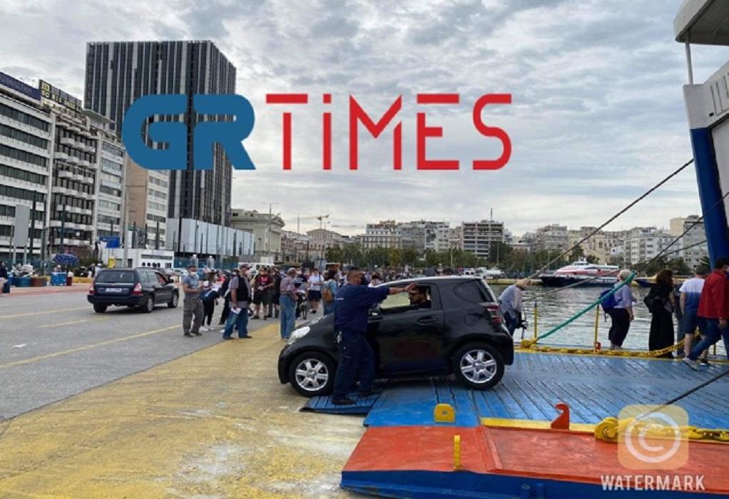 Δείτε live εικόνα από το λιμάνι του Πειραιά