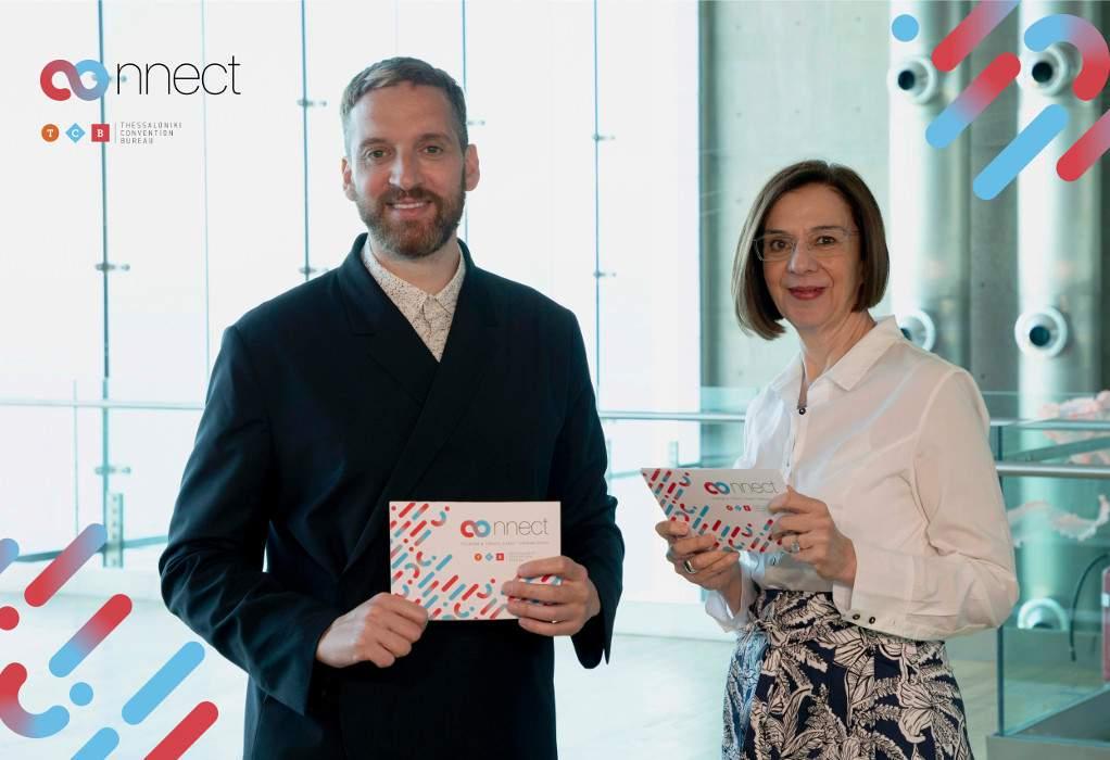 CONNECT 2021: Έγιναν πάνω από 400 Β2Β συναντήσεις