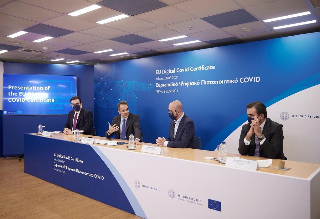 Κ. Μητσοτάκης: Μια πρωτοβουλία παράδειγμα ευρωπαϊκής συνεργασίας