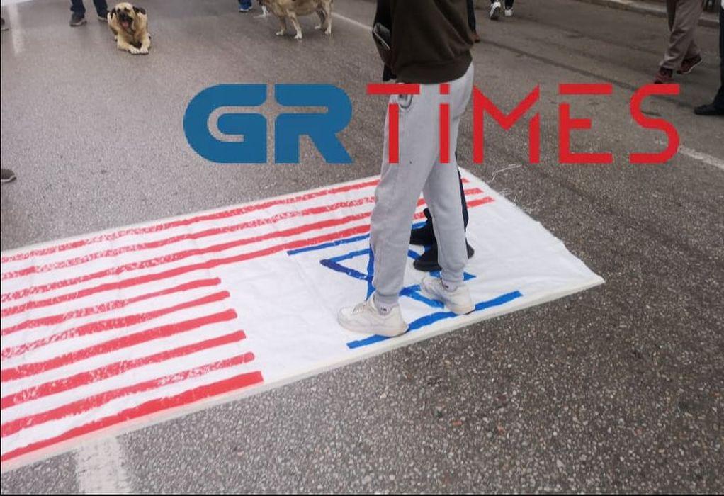 """Πάτησαν """"σημαία"""" ΗΠΑ – Ισραήλ (VIDEO)"""