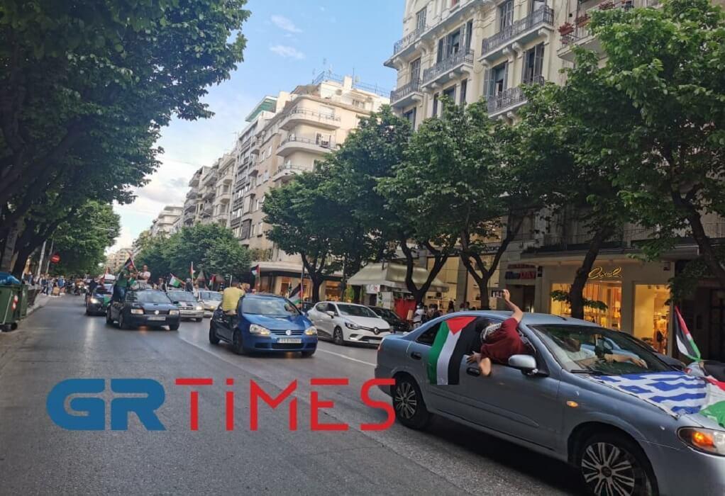 Ολοκληρώθηκε η μηχανοκίνητη πορεία των Παλαιστινίων (ΦΩΤΟ+VIDEO)
