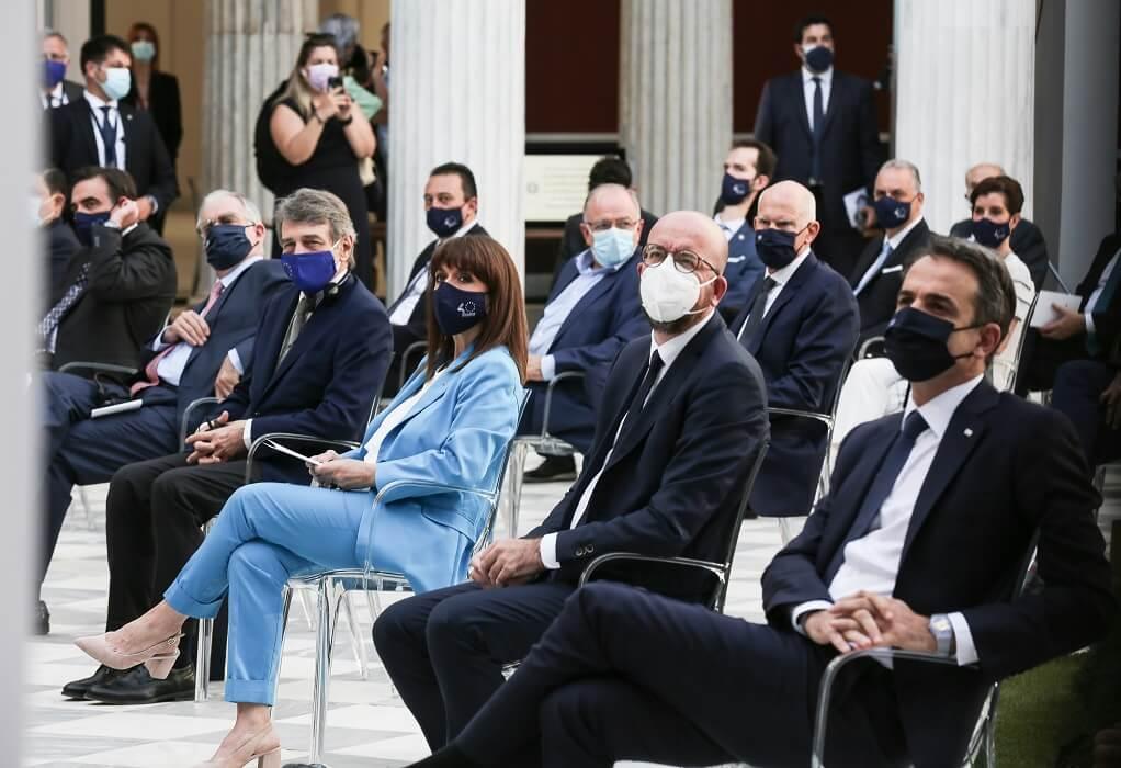 Σάρλ Μισέλ: «Ελλάδα, Ευρώπη, Δημοκρατία και ελευθερία»