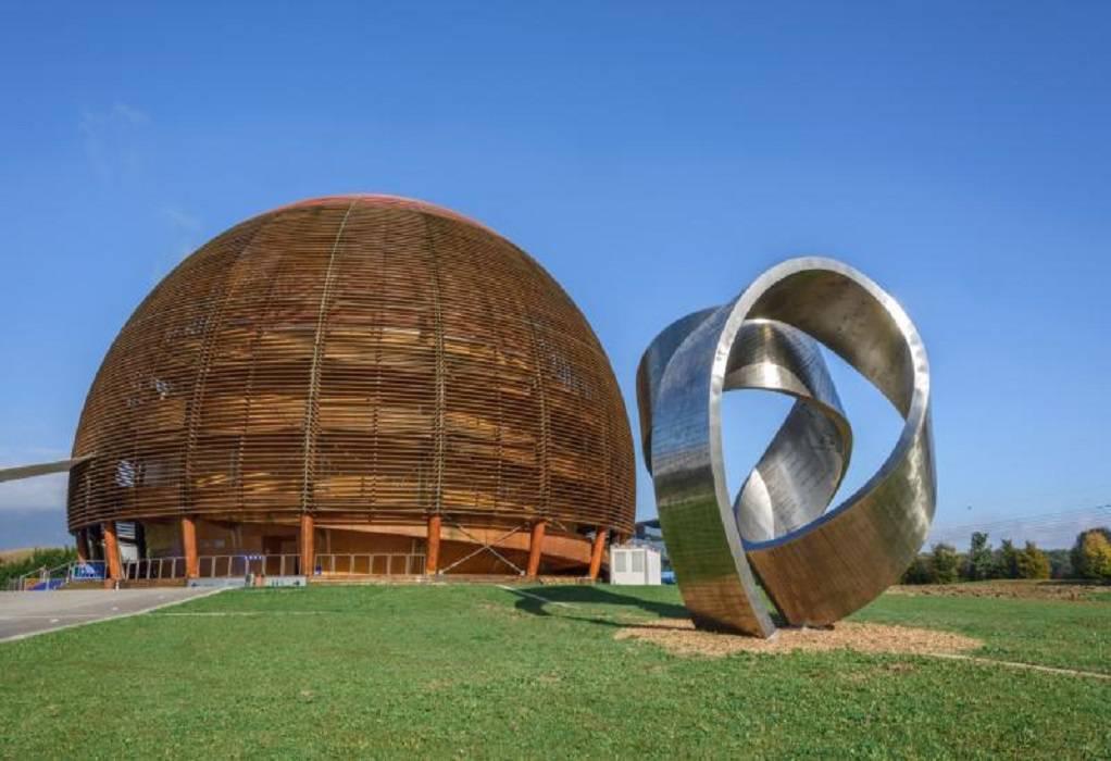 Την Πέμπτη (27/5) το Επιχειρηματικό Διαδικτυακό Συνέδριο με το CERN