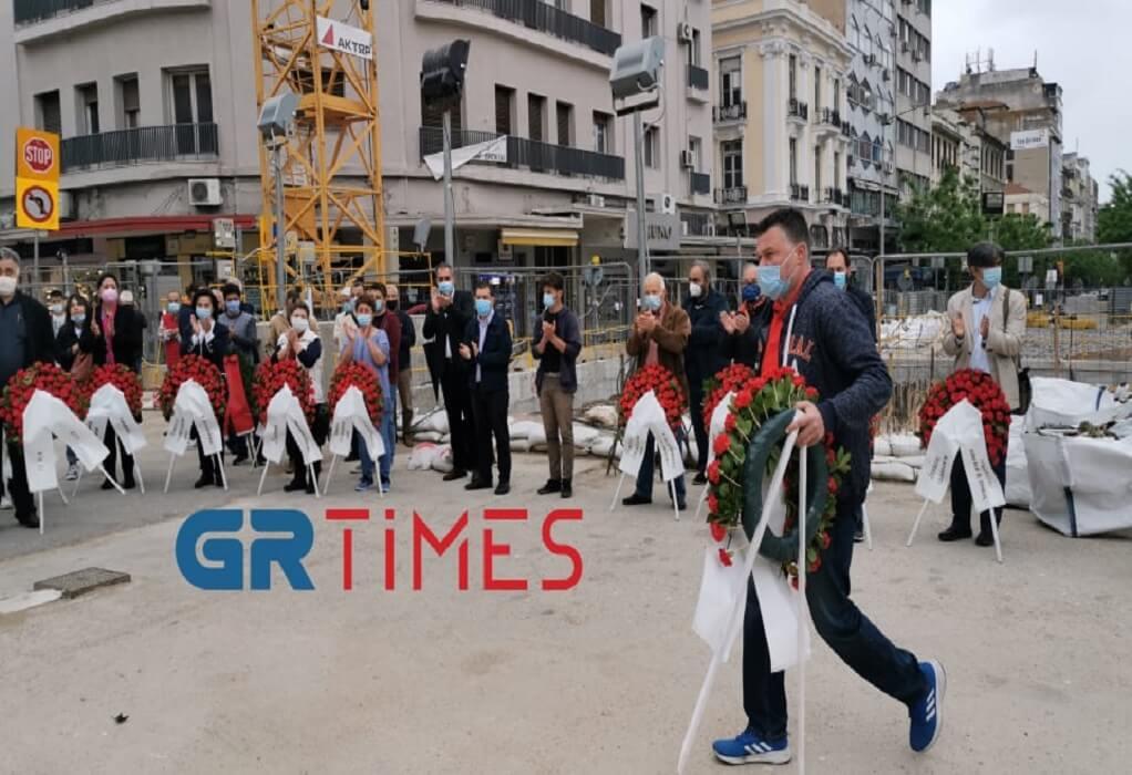Θεσσαλονίκη: 85 χρόνια από τον Μάη του 1936 – Κατάθεση στεφάνων από το ΠΑΜΕ (VIDEO)