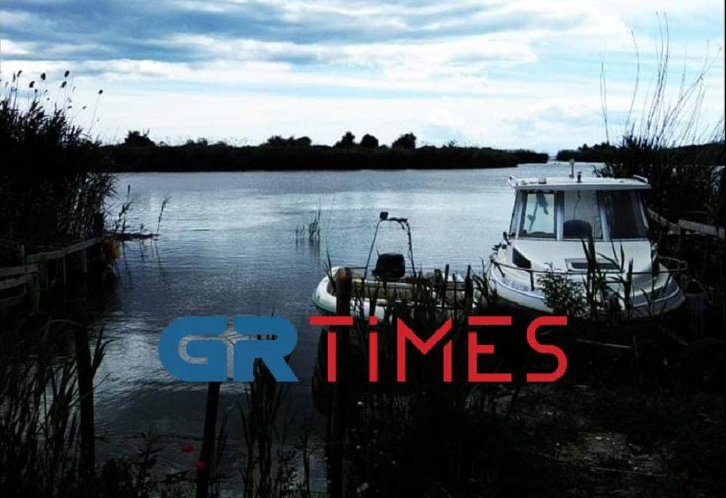Στρυμονικός: Σε εξέλιξη οι έρευνες για τον εντοπισμό του 43χρονου ψαρά (ΦΩΤΟ)