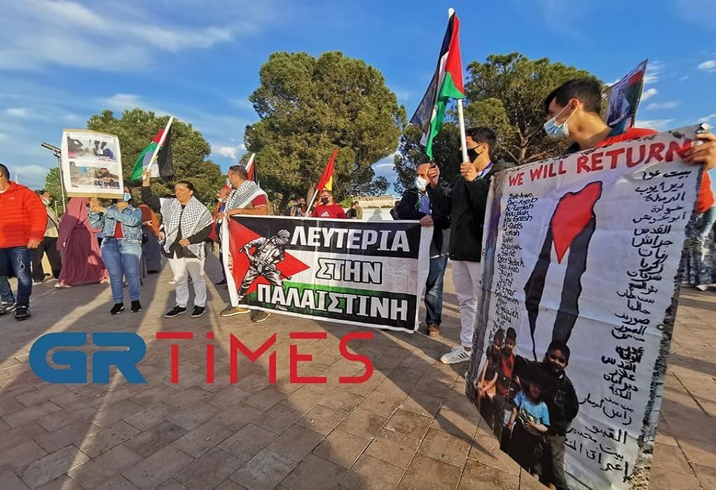 Θεσσαλονίκη: Συγκέντρωση αλληλεγγύης της ΚΝΕ στον παλαιστινιακό λαό (VIDEO)