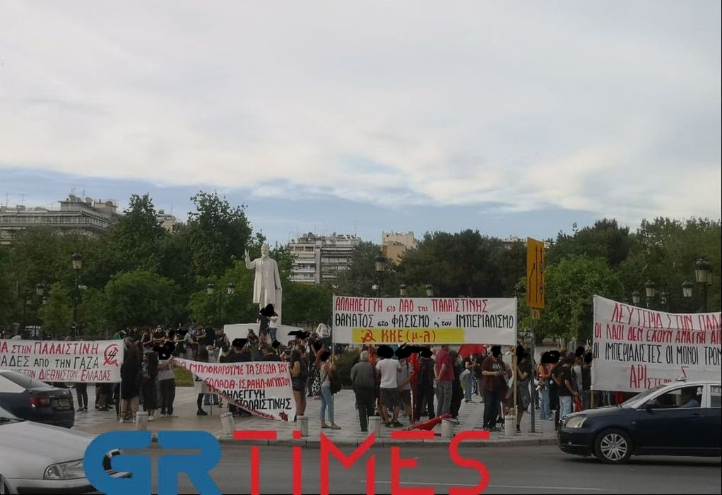 Θεσ/νίκη-Τώρα: Συγκέντρωση υπέρ των Παλαιστινίων (ΦΩΤΟ)