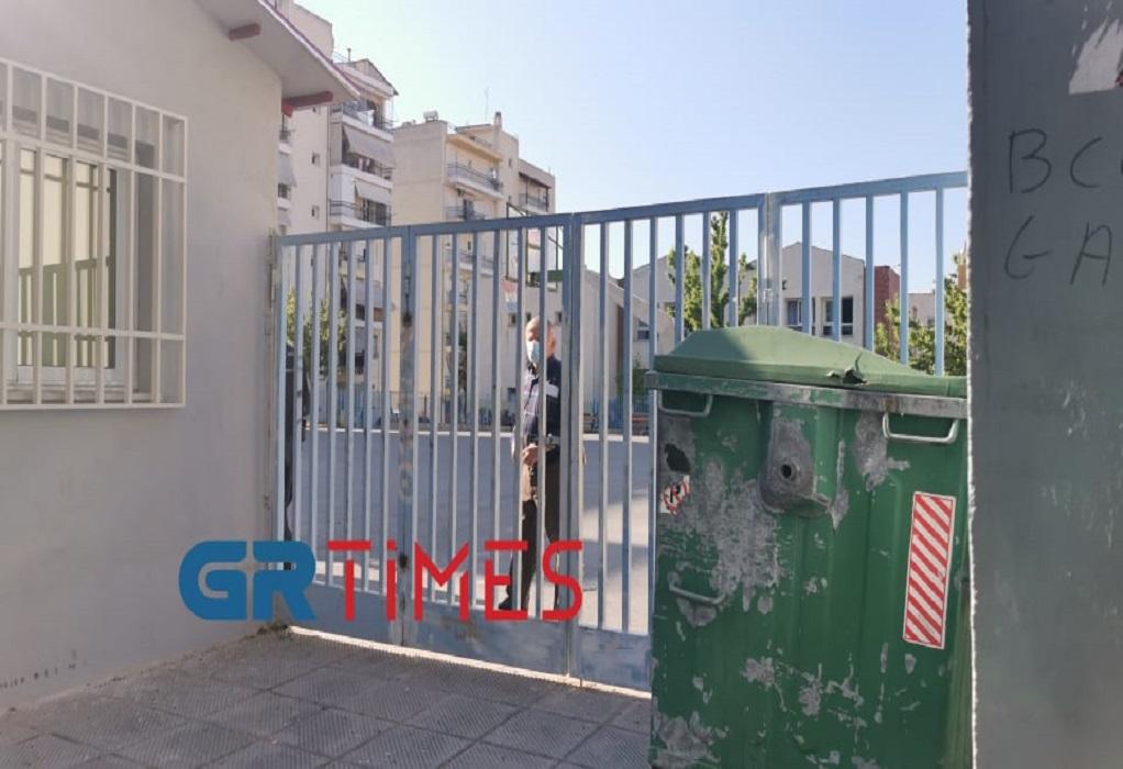 Θεσσαλονίκη: Κλειστά τα σχολεία όλων των βαθμίδων στο δήμο Βόλβης