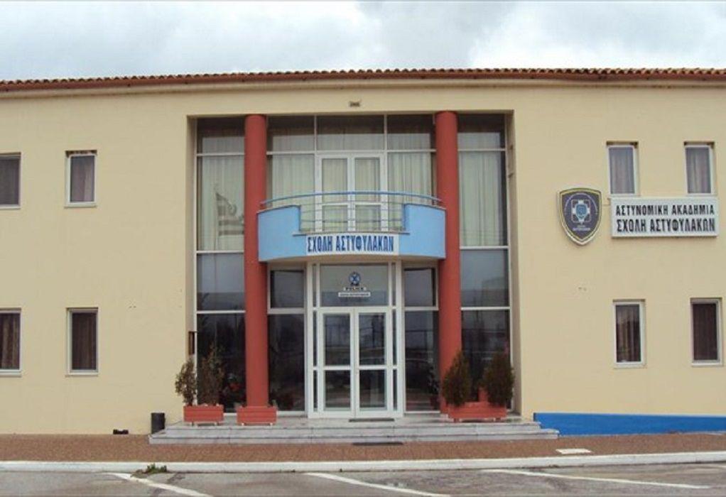 Πανελλαδικές: Προκήρυξη για Σχολές Αξιωματικών και Αστυφυλάκων της ΕΛ.ΑΣ.