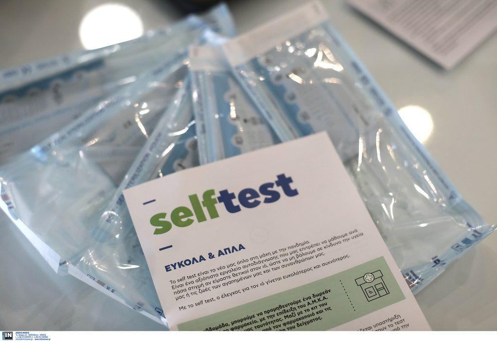 Ιωάννινα: Αναστάτωση με ψευδώς θετικά self-test σε μαθητές