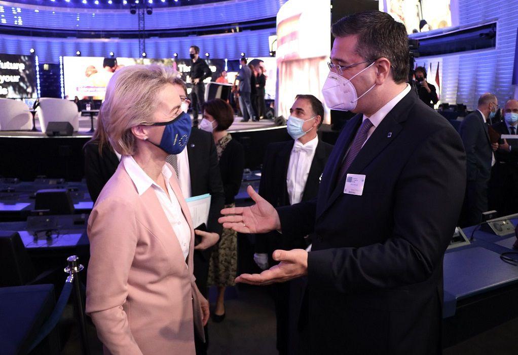 Στρασβούργο: Ο Τζιτζικώστας στην εναρκτήρια εκδήλωση της Διάσκεψης για το Μέλλον της Ευρώπης