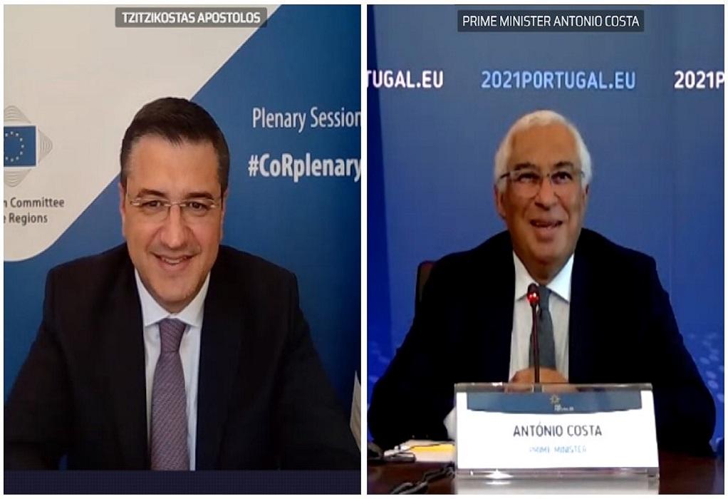 Διάλογος ΠΚΜ – πρωθυπουργού Πορτογαλίας για την ανάκαμψη της ΕΕ από την πανδημία