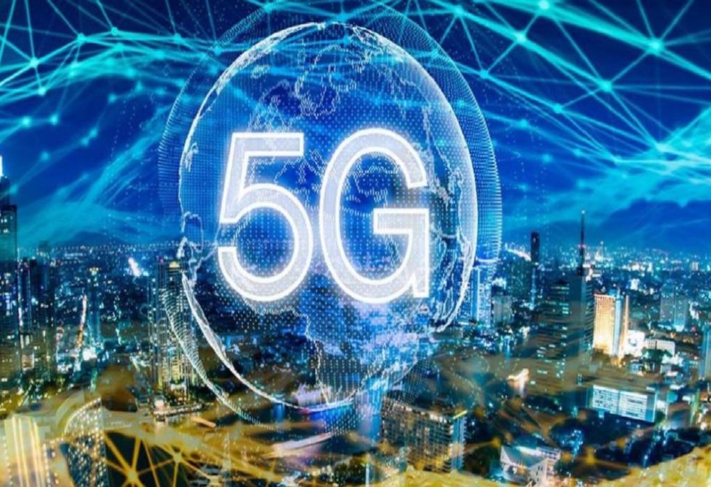 Είναι ασφαλές το 5G για την υγεία μας;