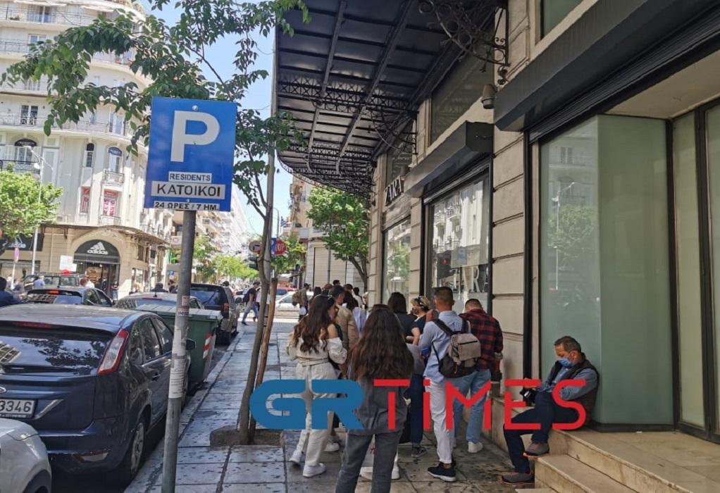 Θεσσαλονίκη: Ανοιχτή σήμερα η αγορά – Ουρές έξω από εμπορικές αλυσίδες (ΦΩΤΟ+VIDEO)