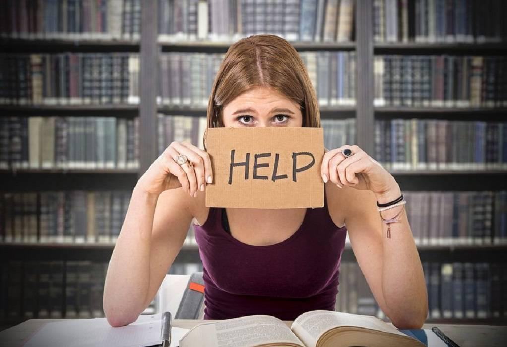 Φοιτητές: Σε οικονομικό αδιέξοδο λόγω… στέγης