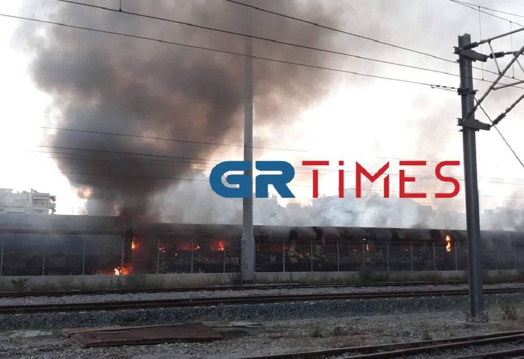 Θεσσαλονίκη: Φωτιά σε βαγόνια στον Σιδ. Σταθμό (VIDEO-ΦΩΤΟ)