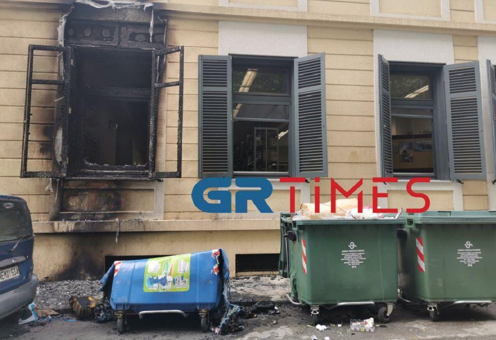 Θεσ/νίκη: Ανάληψη ευθύνης για την εμπρηστική επίθεση στο γερμανικό ινστιτούτο