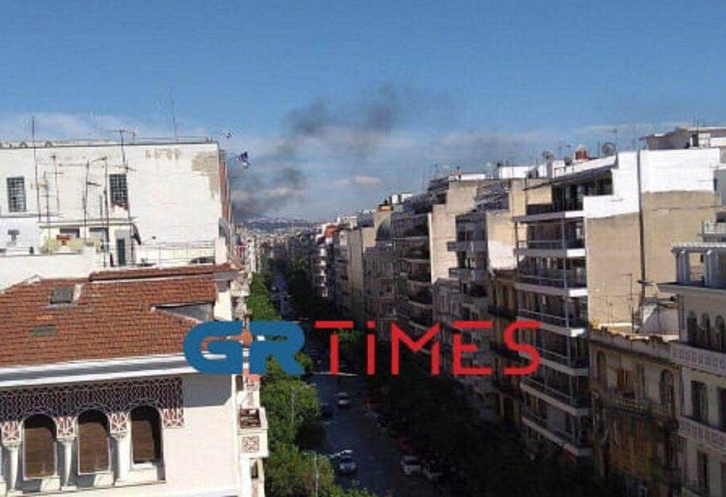 Φωτιά σε κτίριο στο κέντρο της Θεσσαλονίκης (ΦΩΤΟ-VIDEO)