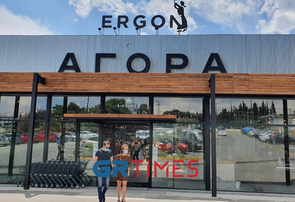 "Ergon Agora East: ""Τα σπάει"" το grocerant των αδελφών Δούζη"