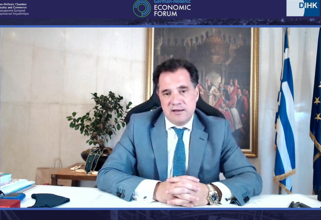 Γεωργιάδης: Ελληνογερμανική συνεργασία σε Ενέργεια, Τεχνολογία, Τουρισμό