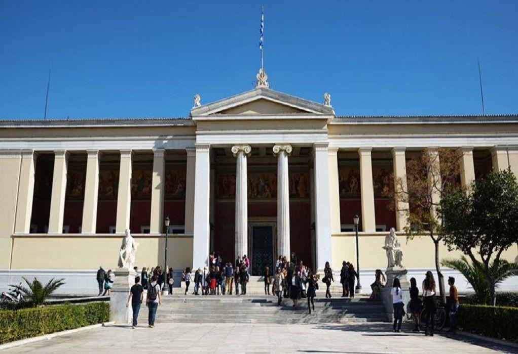ΕΚΠΑ: Εισαγγελική έρευνα για τον καθηγητή που κατηγορείται για σεξουαλική παρενόχληση