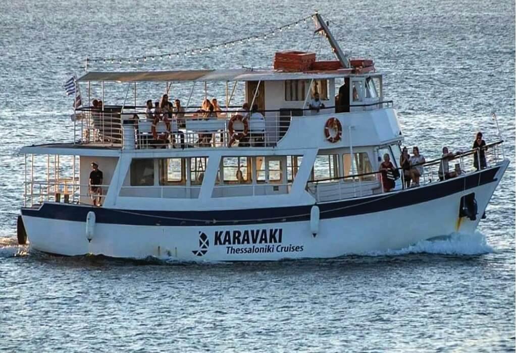 Θεσσαλονίκη: Με το καραβάκι «Άγιος Γεώργιος» στις παραλίες του Θερμαϊκού