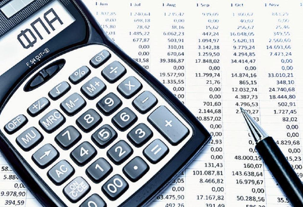 Eurogroup: Μείωση 30% ΦΠΑ σε 5 Ελληνικά νησιά