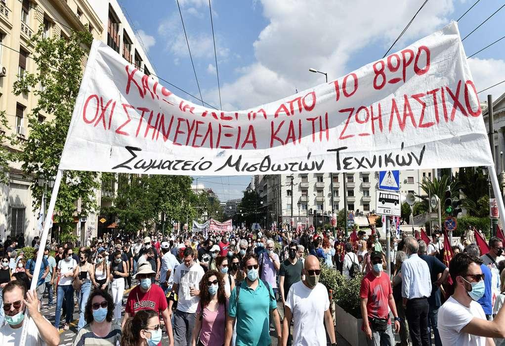 Αθήνα: Μαζική συμμετοχή στην απεργιακή συγκέντρωση του ΠΑΜΕ (ΦΩΤΟ-VIDEO)