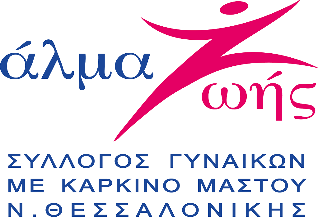 """Διαδικτυακά Εκπαιδευτικά Σεμινάρια από το """"Άλμα Ζωής"""" Ν. Θεσσαλονίκης"""