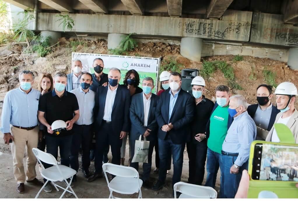 ΑΝΑΚΕΜ Α.Ε: Νέα περιβαλλοντική δράση για την απομάκρυνση αποβλήτων