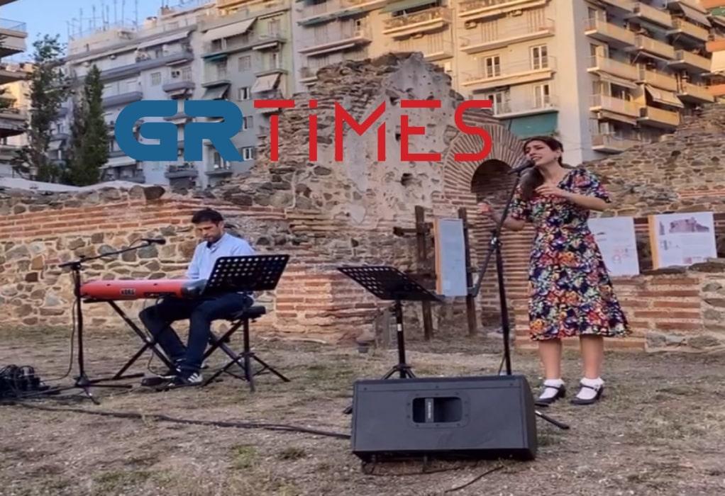 Θεσσαλονίκη: Συναυλία με φόντο την Πανσέληνο της Φράουλας